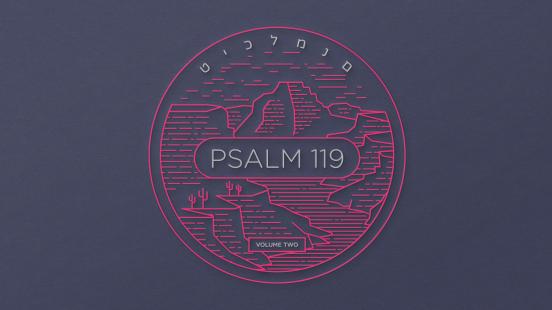 PSALM-119-Master-V2-72dpi